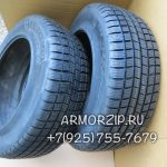 A013401131051_покрышки_guard_зимние_шины_резина_michelin_PAX_700_R450_мерседес_mercedes_w220_01