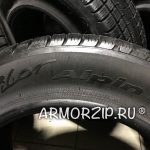 A013401131051_покрышки_guard_зимние_шины_шипы_michelin_PAX_700_R450_мерседес_mercedes_w220_s600_04