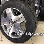 A221400575051-A221400020151-winter_wheel_tires__michelin_PAX_guard_R470_700_w221_01