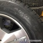 A221400575051-A221400020151-winter_wheel_tires__michelin_PAX_guard_R470_700_w221_03