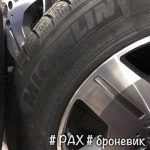 A221400575051-A221400020151-winter_wheel_tires__michelin_PAX_guard_R470_700_w221_04