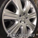A222400190051_disk_wheel_диски_mercedes_armor_guard_pax_w222_s600_sclass_sklass_v12_01