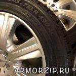 A222400190051_disk_wheel_диски_mercedes_armor_guard_pax_w222_s600_sclass_sklass_v12_03