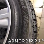 A222400190051_disk_wheel_диски_mercedes_armor_guard_pax_w222_s600_sclass_sklass_v12_04