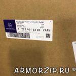 A22240123027X45_A4634010702_A46340107029700_disk_wheel_диски_mercedes_armor_guard_pax_rodgard_02