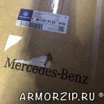 A22240123027X45_A4634010702_A46340107029700_disk_wheel_диски_mercedes_armor_guard_pax_rodgard_04